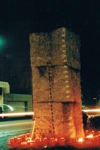 Stele Oberstraße